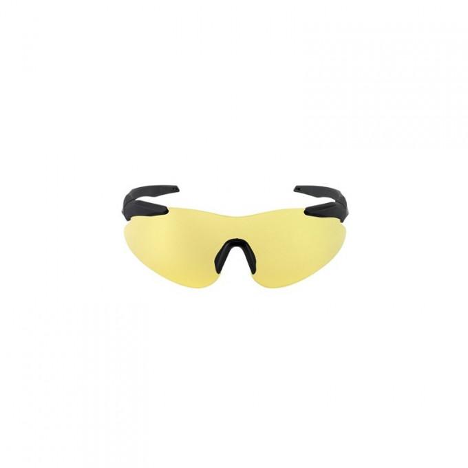 Strelecké okuliare - žlté